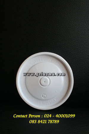 lid-soup-cup-cup-ice-cream-24-oz