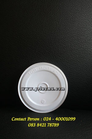 lid-soup-cup-ice-cream-cup-12-oz